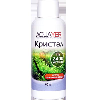 засіб від каламуті води купити київ україна