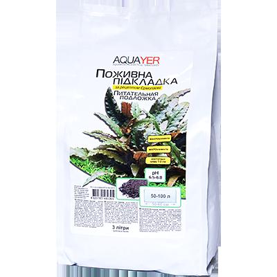 грунтова підкладка для рослин купити київ україна