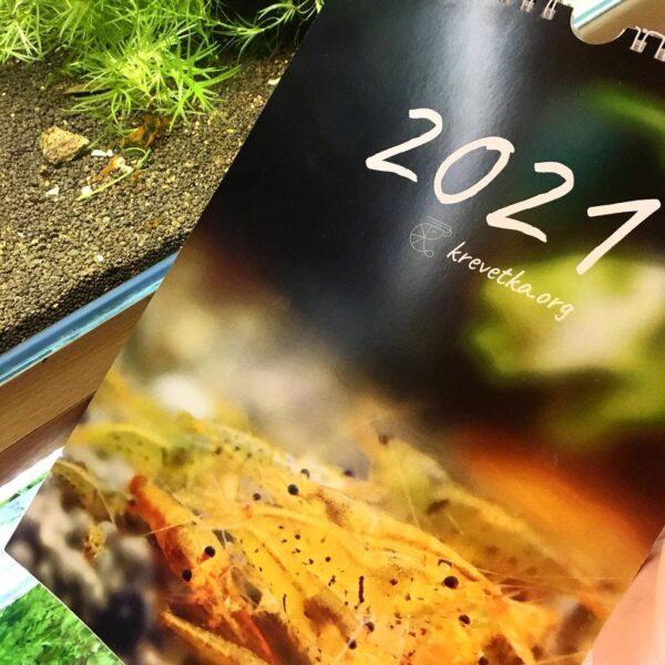 купити перекидний календар 2021 київ україна